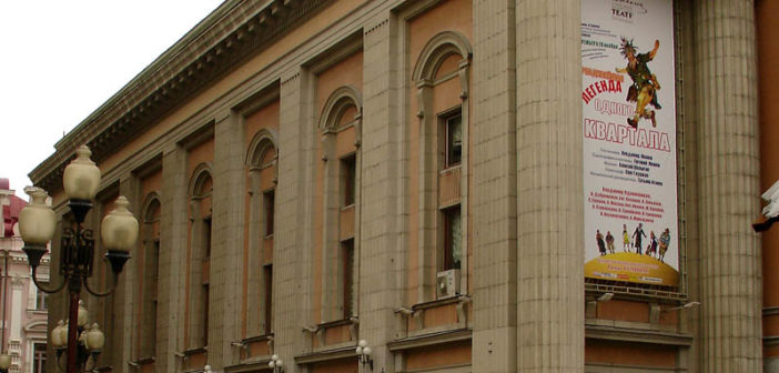 Театр Вахатангова